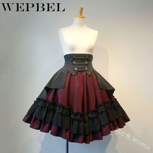 WEPBEL костюмы стимпанк Готическая юбка женская одежда Высокая Низкая гофрированная вечерние Лолита средневековая викторианская Готическая панк-юбка