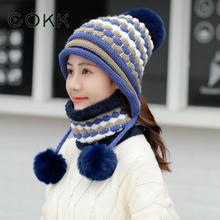COKK Pompom Collars Sets For Women Velvet Thickening Set Knitted Hat With Scarf Windproof Ear Protection Keep Warm 2019 Winter