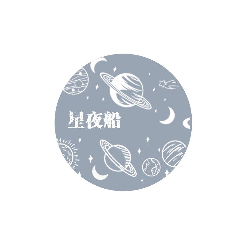 Креативная Звездная ночь лодка занавес кружева пуля журнал васи клейкая лента DIY Скрапбукинг наклейка этикетка маскирующая лента - Цвет: 18 design 1.5cm