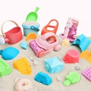 Image 2 - オリジナル youpin bestkids ビーチおもちゃ開発インテリジェンス安全おもちゃ子供のビーチ遊具 16 個
