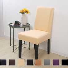 Chair Cover Stretch Office Spandex Covers for Chairs for Kitchen Wedding Party Cover Armchair Cover for
