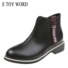 E TOY WORD Black Ladies Chelsea Booties Women 2019 New Fashion Martin boots Round toe Flat heel Autumn Shoes Women ankle boots цена 2017