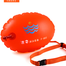 Air-Bag-Equipment Swimming-Bag Buoy Double-Air-Bag Thickened Adult Inflatable