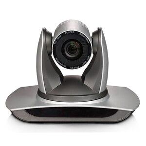 Image 2 - 화상 회의 시스템 HDSDI DVI IP PTZ 방송 카메라 20x 줌 플러스 회의실 솔루션 용 onvif 키보드 컨트롤러