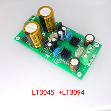 LT3045 LT3094 포지티브 및 네거티브 전압 저잡음 RF RF 조정 선형 전원 벅 ± 5/9/12/15V