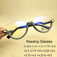 Gafas de lectura de medio marco para mujer, lentes transparentes, con aumento de luz azul, lentes de cristal Vintage, gafas con diamantes, 0,5