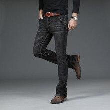 Men's Japanese and Korean Fashion Flare Jeans Loose Leg Cut Black Stretch Jeans