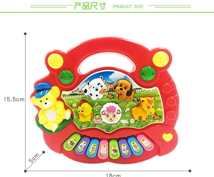 Cartoon Animal Farm Music Piano Baby ENLIGHTEN Early Childhood Educational Electronic Organ Toy Hot Sales Children Teaching Aids