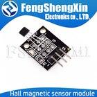 KY-003 Standard hall current sensor module Magnetic Sensor Module for Arduino AVR Smart CarsPIC