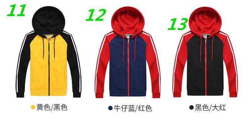 Maglione ej nuovo costume raglan, più giacca di velluto di ispessimento della chiusura lampo felpa con cappuccio