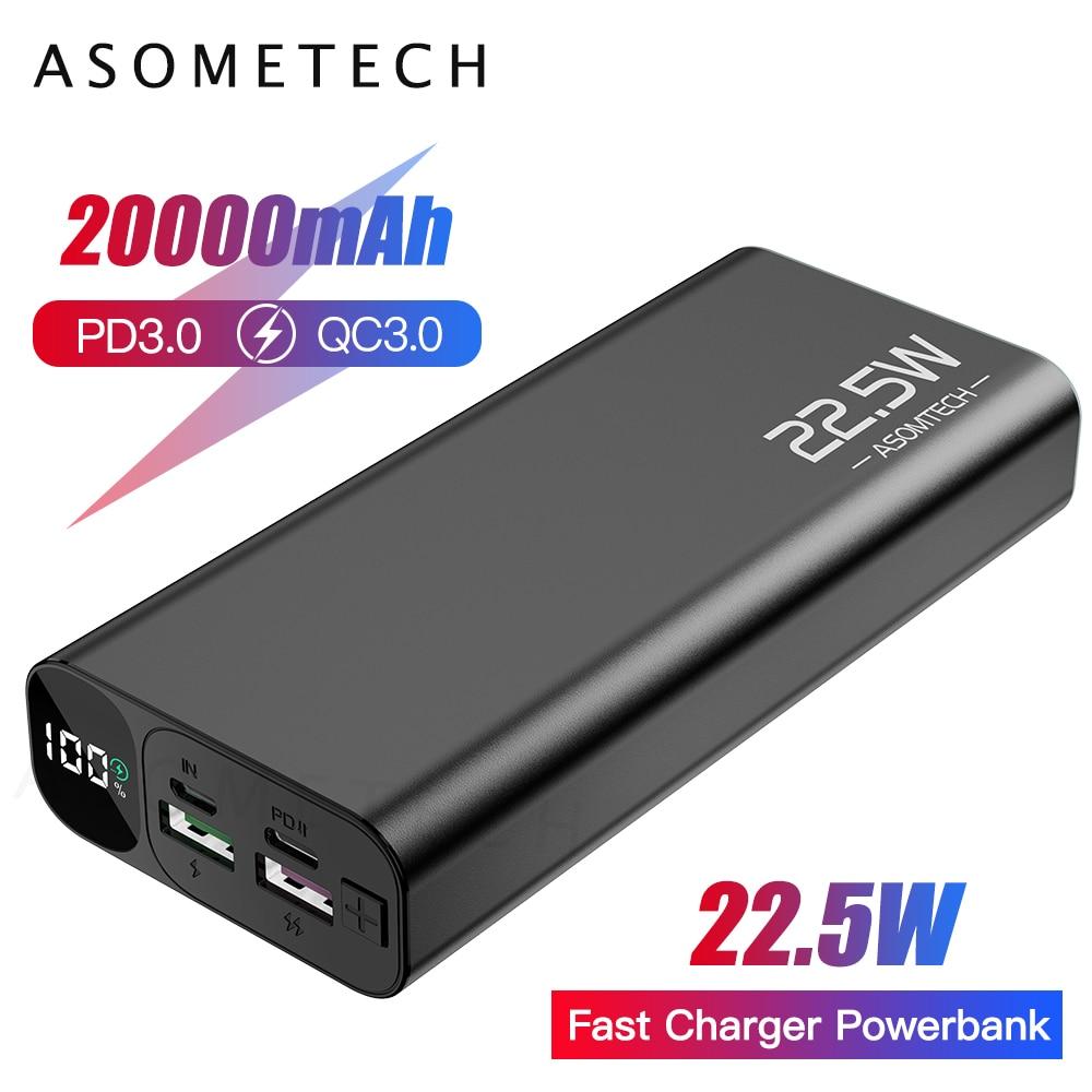 Внешний аккумулятор QC3.0, 20000 мАч, 5А, быстрая зарядка, USB C, PD3.0, зарядное устройство, внешний аккумулятор для iPhone, Xiaomi