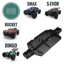 P2501 Запчасти Remo Hobby 1/16 Шасси Днище для Smax, S-Evor, Rocket, Dingo, S max, RH1631 RC модели на радиоуправлении