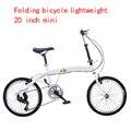 Складной велосипедный ультра-светильник  портативный небольшой скоростной мини-велосипед 20 дюймов 16 для взрослых студентов