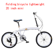 Folding bicycle bike ultra light portable small speed shift mini 20 inch 16 adul