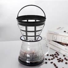 Замена фильтра для кофе многоразовые Многоразовые корзины чашки аксессуары ручной работы кофейные кухонные принадлежности Пивной инструм...