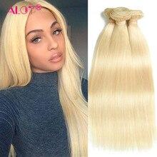 30 32 дюйма 613 блонд пряди человеческие волосы волнистые прямые пряди волос бразильские волосы волнистые пучки 100% человеческие волосы для нар...