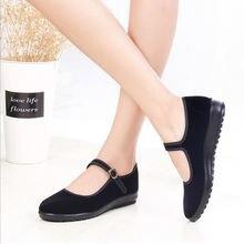 Женские туфли мэри джейн на плоской подошве черные удобные повседневные