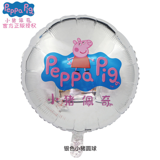 New-Original-18inch-Peppa-Pig-Figure-Balloon-Toys-Peppa-George-Party-Room-Dcorations-Foil-Balloons-Kids.jpg_640x640 (5)