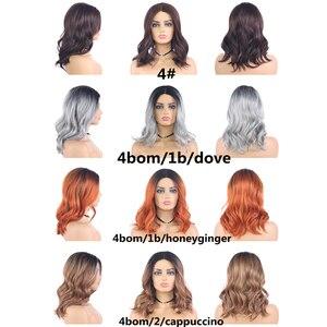 Image 5 - Ombre אפור חום בצבע סינטטי תחרה פאות טבעי גל קצר בוב פאות עבור נשים גבוהה טמפרטורת תחרה פאת שיער חתיכות X TRESS