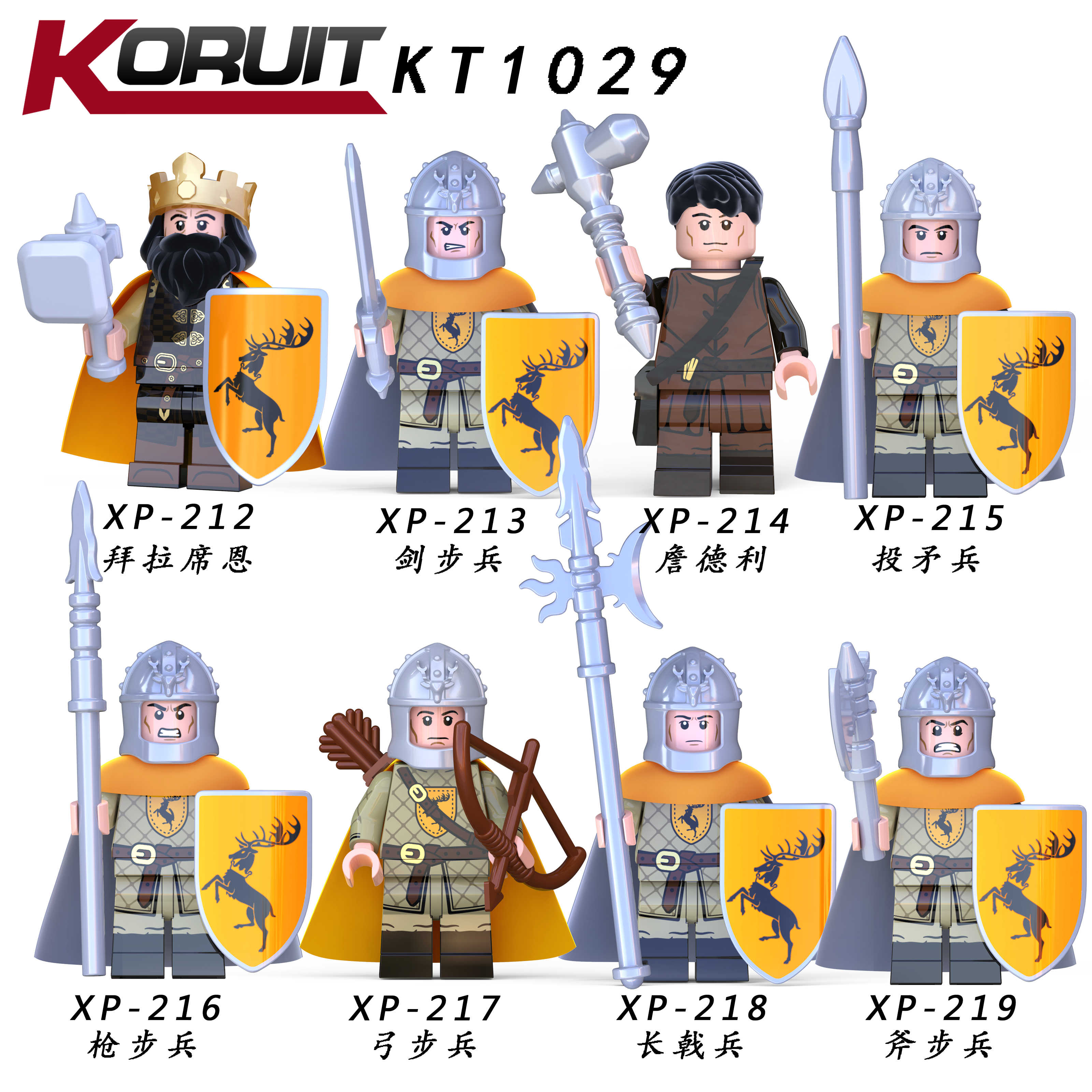 Single Game of Thrones Stannis Baratheon  Spear Sword Infantry  Archers Ice and Fire Building Blocks Toys Kid Gift KT1029