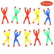 10 pçs cor aleatória engraçado aniversário vent novel presente festa suprimentos pegajoso parede escalada criança homem enchimentos brinquedo educacional #30