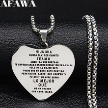 2019 Fashion HIJA MIA NUCNCA OLVIDES CUANTO TE AMO Heart Stainless Steel Chain Necklace for Women MAMA Jewelry collares N19299