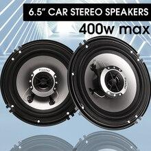 2 шт. 6,5 дюймов 400 Вт Авто Аудио Динамик 4 способ коаксиальный громкий Динамик универсальный автомобиль авто аудио стерео Hi-Fi громкий Динамик s