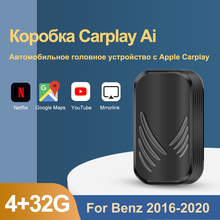 Мультимедийный плеер Carplay Ai box, плеер для USB Smart Ai Android System, для ТВ-плеер