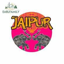 EARLFAMILY 13cm x 12.4cm per Jaipur India adesivo per auto vinile JDM impermeabile RV VAN decalcomania Fine accessori per auto 3D grafica Cartoon