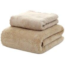 Банное полотенце для дома Hygeian, для плавания, мягкое, для путешествий, для чистки, коралловый бархат, для душа, водопоглощение, сверхтонкое волокно, удобное для тела
