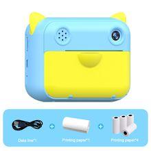 Детская камера 24 дюйма Цифровая для детей 1080p hd Мгновенной