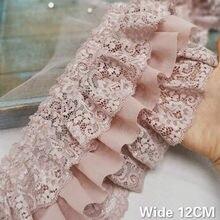 12CM de large trois couches 3D dentelle garniture en mousseline de soie plissé tissu brodé ruban jupe canapé rideaux vêtement Patchwork décoration