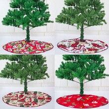 1 шт. 60 см Рождественская юбка с принтом Рождественская елка домашний Декор Рождественская елка Декор 4 стиля