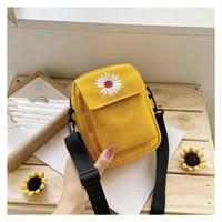 Летняя сумочка  - 310,31 руб.