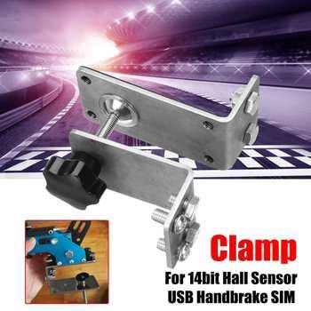 Abrazadera de fijación del Sensor de salón de 14 bits freno de mano USB SIM freno de mano