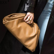 [BXX] PU Leather Pouch Handbag Women 2020 Autumn Soft Purse Clutch Bags