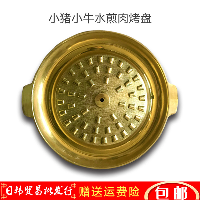 Korean round cast casserole open fire pure copper griddle plate barbecue pan Korean fried meat BBQ stainless steel baking tray