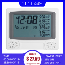 Digital Islamic Clock Muslim Gift Alarm Azan Prayer Alarm LCD Clock Radio Islamic Alarm Clock