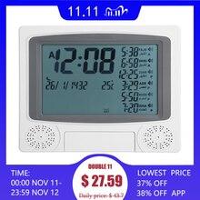 ساعة إسلامية رقمية هدية إسلامية إنذار أذان الصلاة إنذار LCD راديو مزود بساعة ساعة تنبيه إسلامية