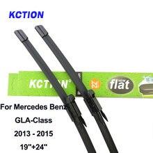 Щетка стеклоочистителя для mercedes benz gla class x156 fit