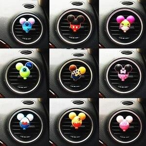 Mini Car Air Fresher Cartoon Perfume Vent Fragrance Clip PVC 2020 Cute Children Auto Accessories Solid Lemon Flavour