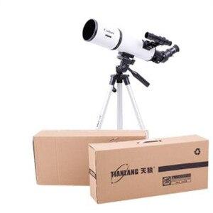 Image 4 - TIANLANG Corbao 80AZ PL25 teleskop astronomiczny uczeń wzrost lustro odkryty profesjonalny widok krajobraz gwiazda