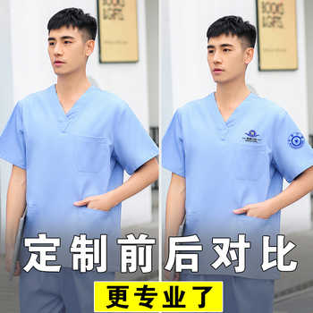Hand Washing Clothes Short Sleeve Surgical Clothes Long Sleeve Hand Washing Clothes Men\'s And Women\'s Isolation Dental Suit Pet