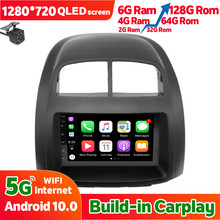 6GB Ram 128GB Rom 2Din Car Radio Android 10 Multimedia Stereo Player GPS Navigation For Toyota passo 2004 2010 With Fascia Frame