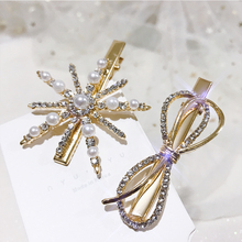 цены Fashion Gorgeous Women Shinny Pearl Crystal Hairpins Flower Bow Shape Metal Hair Clips Headwear