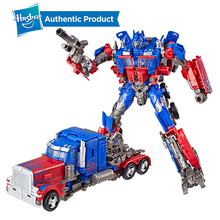 Hasbro Transformers Studio Series Optimus Prime Bonecrush SS32 Action Figure Toys 6.5 Inches Autobots Model SS35