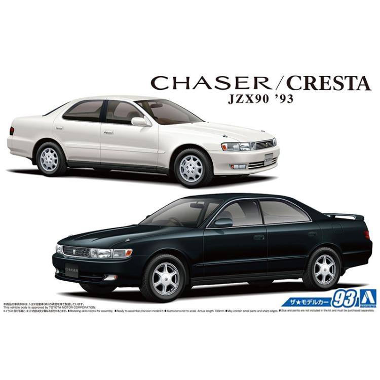 1/24 Nissan CHASER/CRESTA JZX90/93 Assemble Car Model 05653