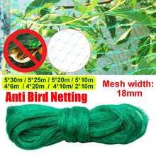 Anti pássaro-prevenção de aves domésticas rede rede de malha protetora para a planta de colheita frutas vegetais jardim malha proteger o controle de pragas