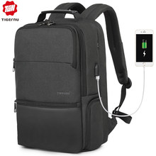 Tigernu New Man Backpack Waterproof Anti Theif Bagpack USB Recharging Multi-layer Space Male Bag RFID Lining Travel Backpack(China)