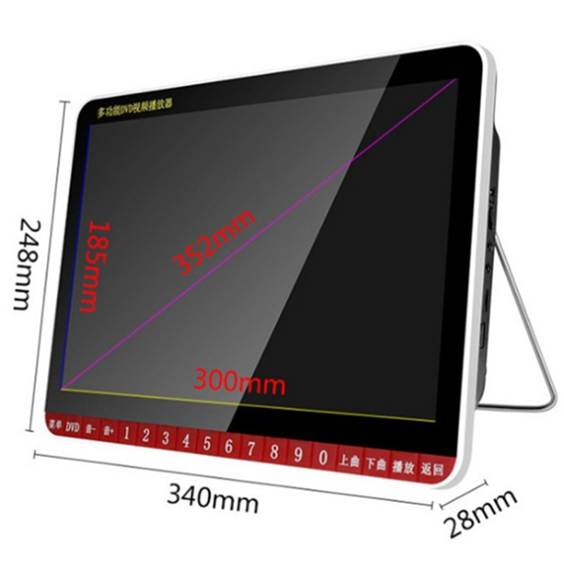 Portable 19 mobile DVD disc machine 14.1 inch HD screen video audio sound TF card usb U disk player speaker AV input output mp3